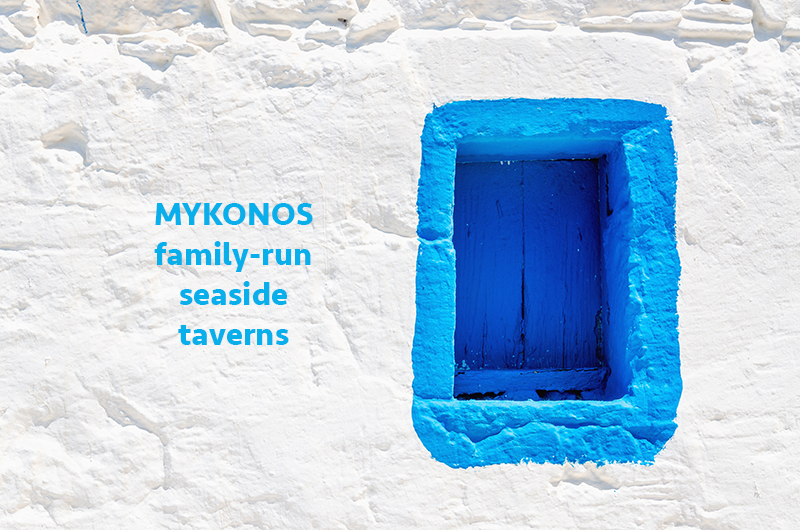 mykonos family taverns 2018