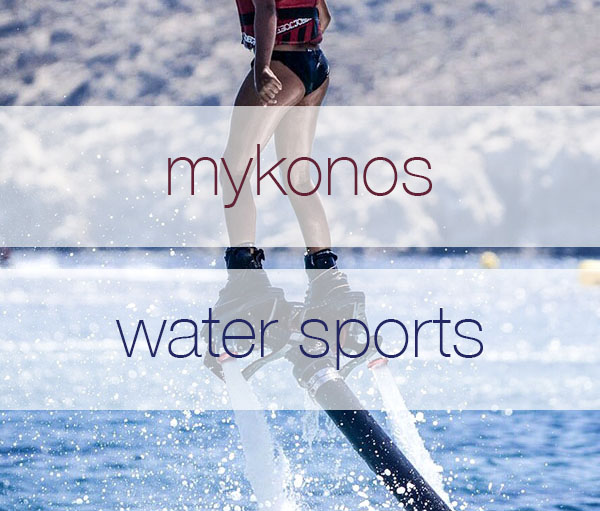 mykonos watersports